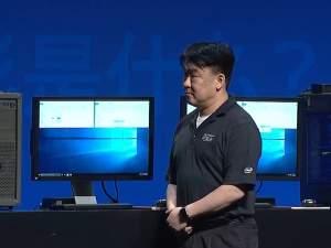 Jak zmieni się Intel