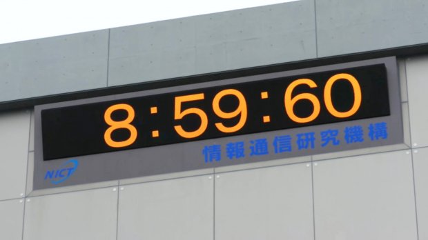 Zbliża się zmiana czasu UTC