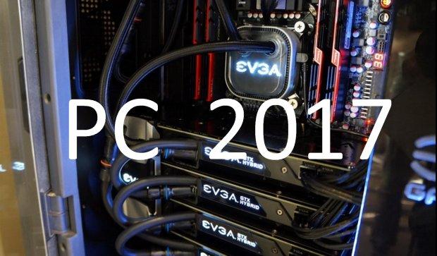 Komputery PC w 2017 roku: jakich zmian i innowacji można oczekiwać